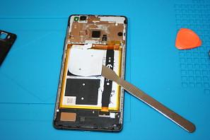 Antenna NFC Huawei P9 lite