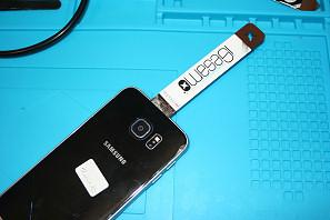 iSesamo apertura scocca smartphone
